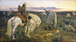 картины «Витязь на распутье» В. Васнецова