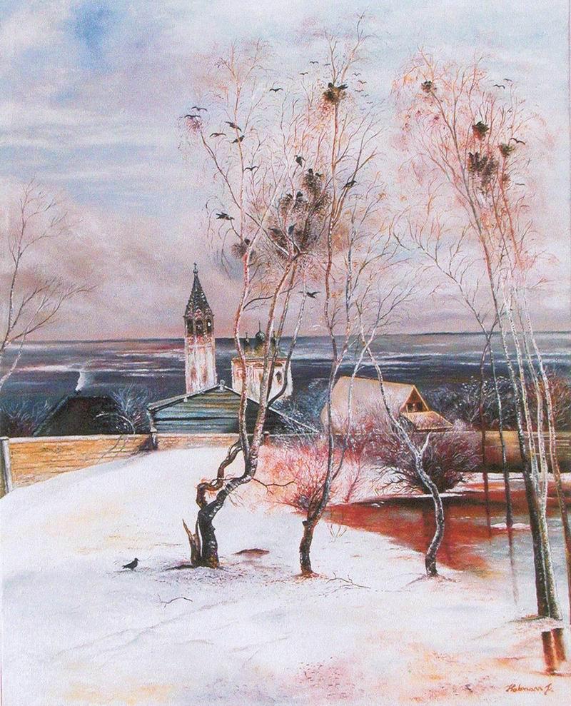 «Грачи прилетели» А. Саврасова