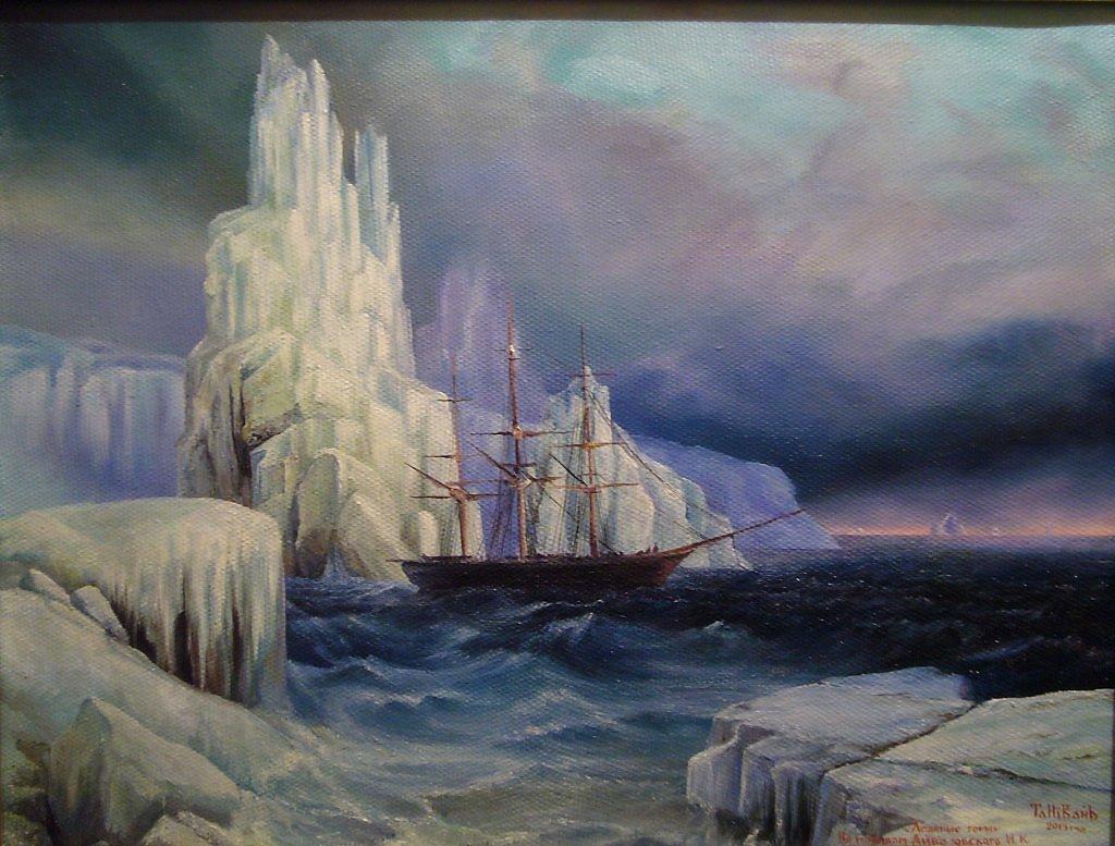Картина И. К. Айвазовского «Ледяные горы в Антарктиде»