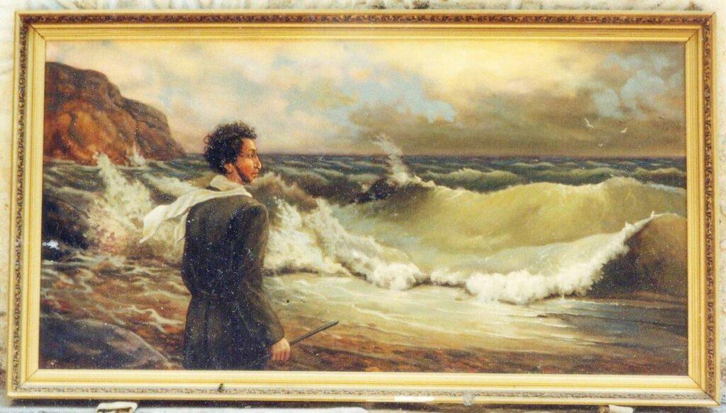 «Пушкин у моря» И. Айвазовского