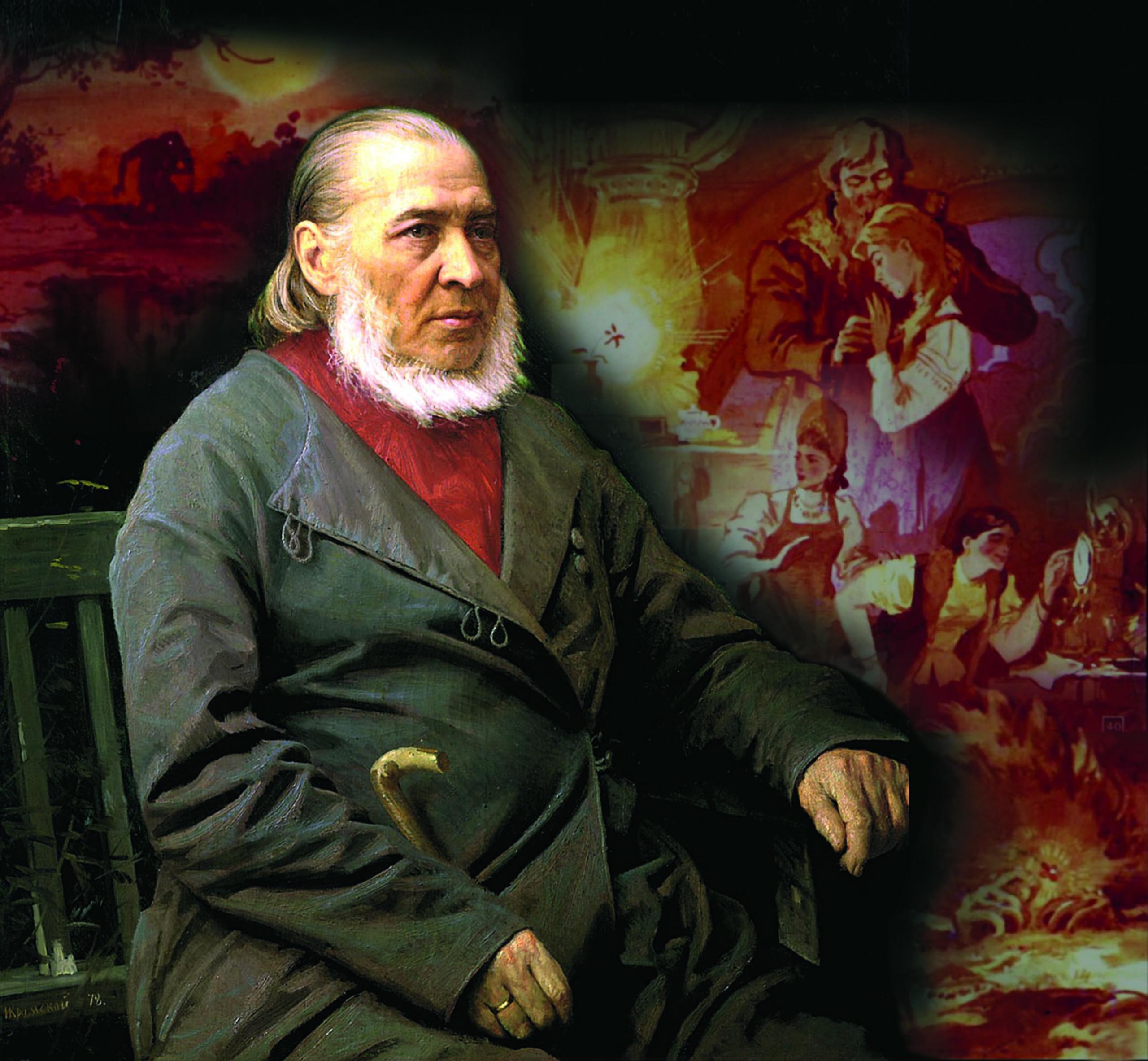 С. Т. Аксакова