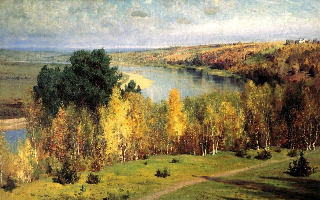 Золотая осень. Сочинение по картине В. Поленова