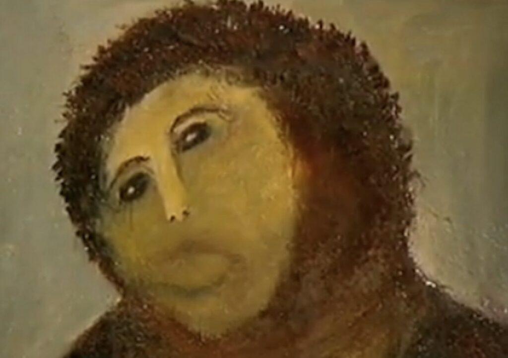 Картина Пушистый Иисус