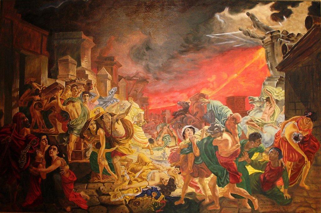«Последний день Помпеи» К. Брюллова