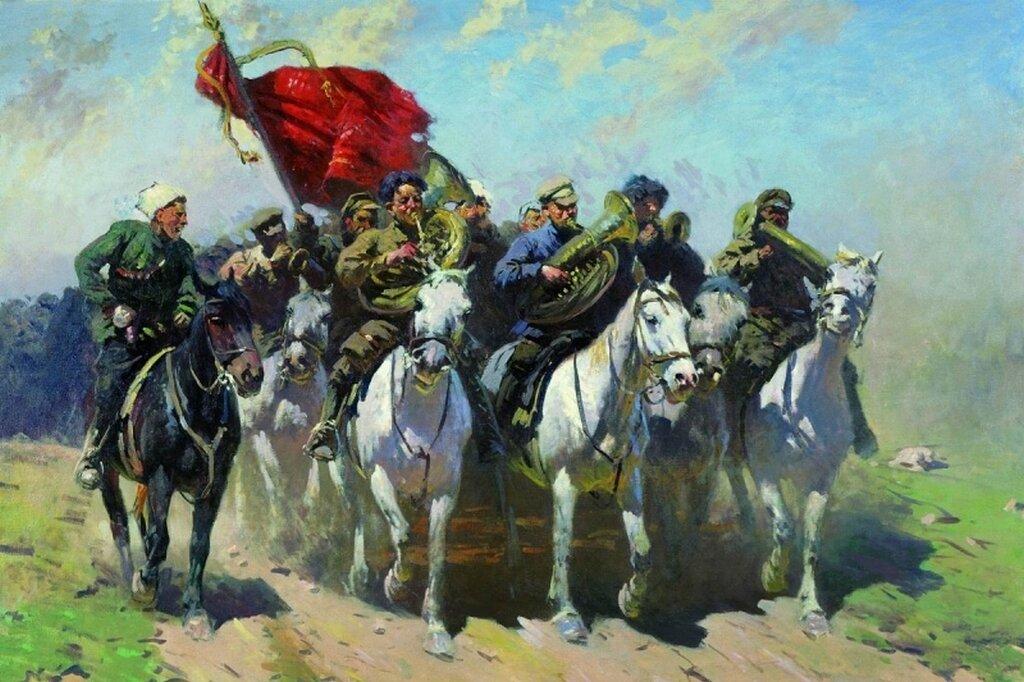 Греков М. «Трубачи Первой Конной»