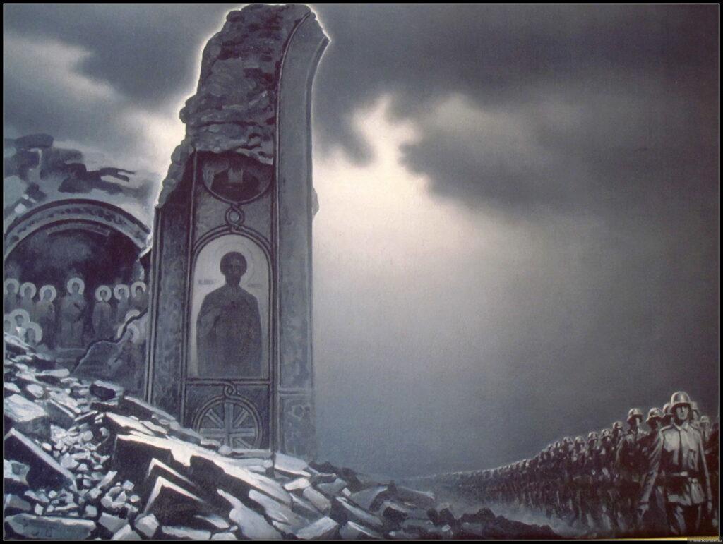 «Нашествие» Константина Васильева