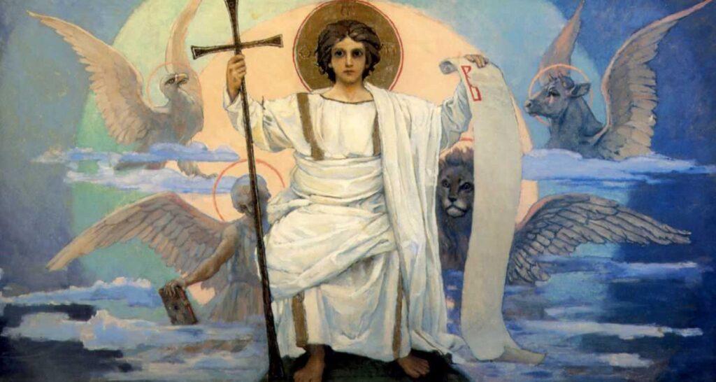 В. М. Васнецов «Единородный Сын Слово Божие»