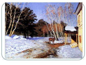 Сочинение по картине И.И. Левитана «Март»