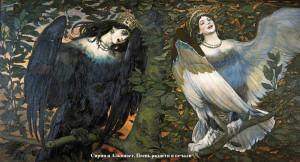 Сочинение по картине В.М. Васнецова «Сирин и Алконост. Песнь радости и печали»