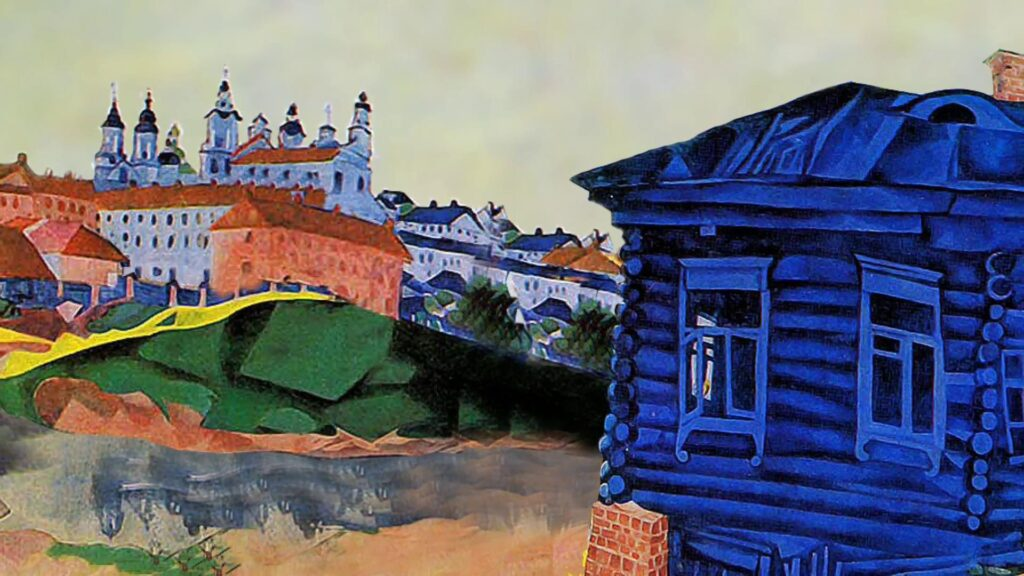 «Синий дом Марка Шагала»