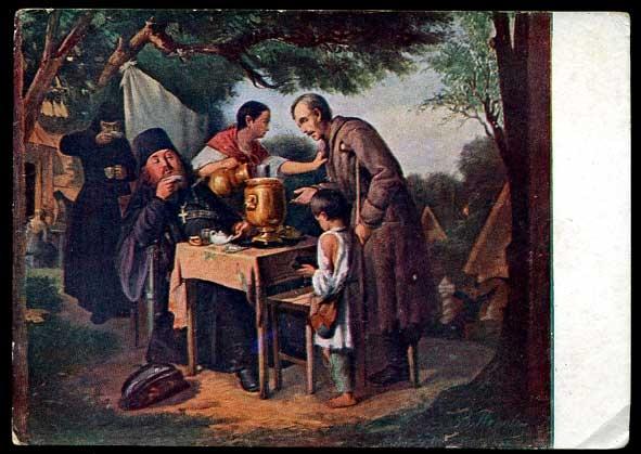 Сочинение по картине В. Г. Перова «Чаепитие в Мытищах, близ Москвы»