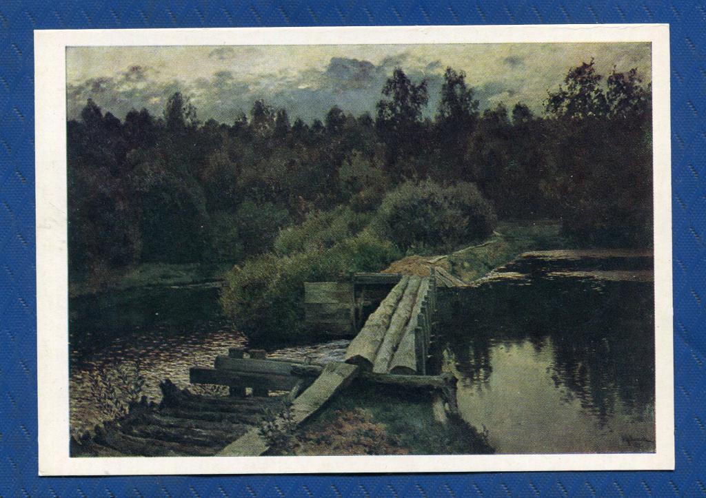 Сочинение по картине И. И. Левитана «У омута»