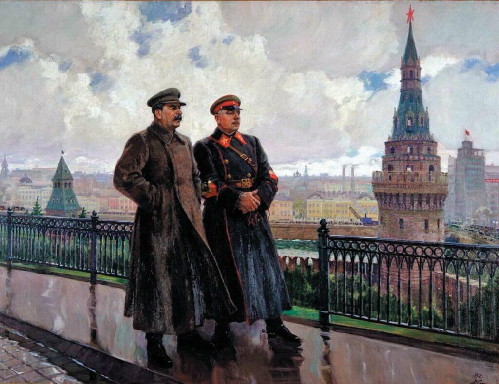 Герасимов А. «И. В. Сталин и К. Е. Ворошилов в Кремле»