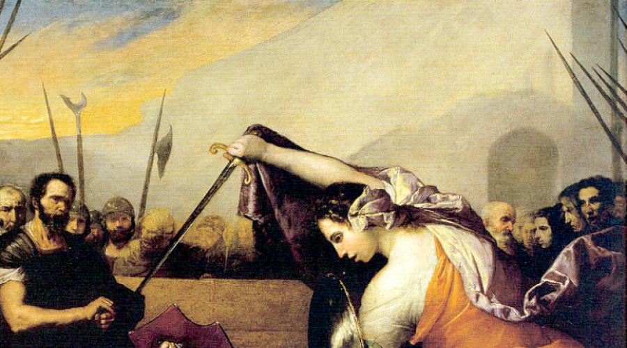 Хосе де Рибера «Женская дуэль»