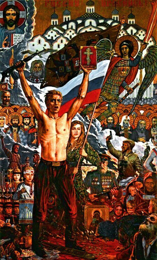 Илья Глазунов. Россия, проснись!