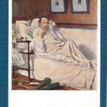 Сочинение по картине И. Н. Крамского «Некрасов в период «Последних песен»