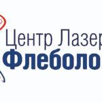 Как предотвратить варикозное расширение вен? Центр флебологии в Москве