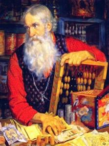 Картина Бориса Кустодиева «Купец»