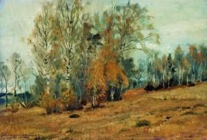 Исаак Левитан. Октябрь (Осень).