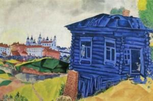 Сочинение по картине «Синий дом Марка Шагала»