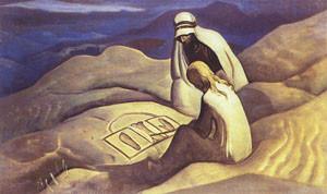 Николай Рерих. Знаки Христа