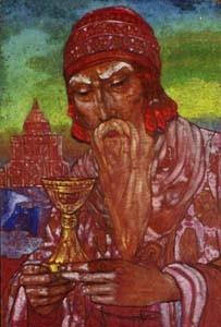 Святослав Рерих. Святые и подвижники