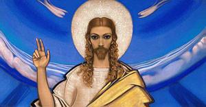 Святослав Рерих. Возлюби ближнего своего