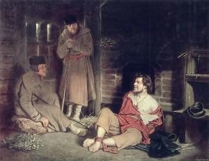 Сочинение по картине В.Г. Перова «Отпетый»