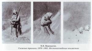 Сочинение по картине В.В. Верещагина «На Шипке все спокойно!»